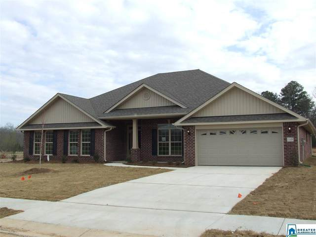 301 Union Dr, Montevallo, AL 35115 (MLS #897591) :: Bentley Drozdowicz Group