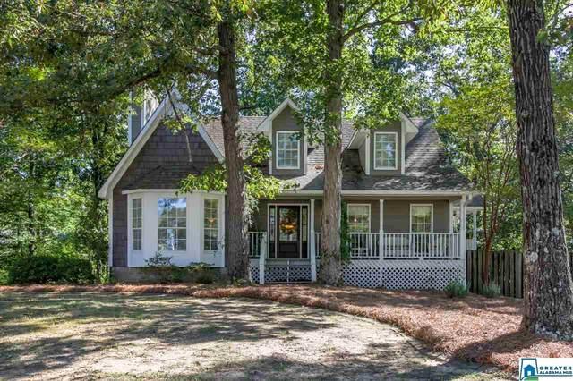691 Kennedy Rd, Gardendale, AL 35071 (MLS #897595) :: Bailey Real Estate Group