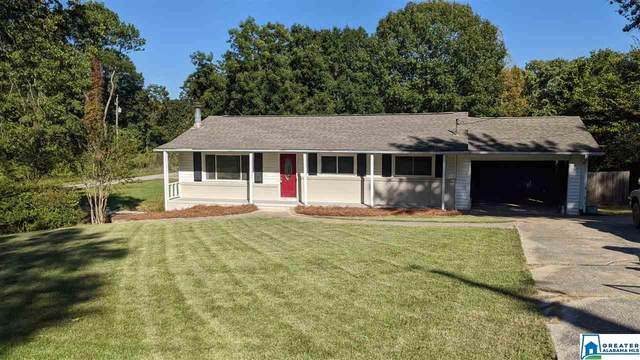307 8TH ST SW, Alabaster, AL 35007 (MLS #897599) :: LIST Birmingham