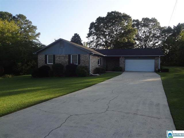 3991 Point Cir, Southside, AL 35907 (MLS #897608) :: Bailey Real Estate Group