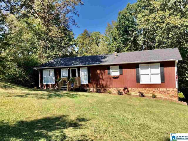2417 Briarcliff Dr, Moody, AL 35094 (MLS #897653) :: Howard Whatley