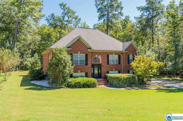 112 Windstone Pkwy, Chelsea, AL 35043 (MLS #897673) :: LocAL Realty