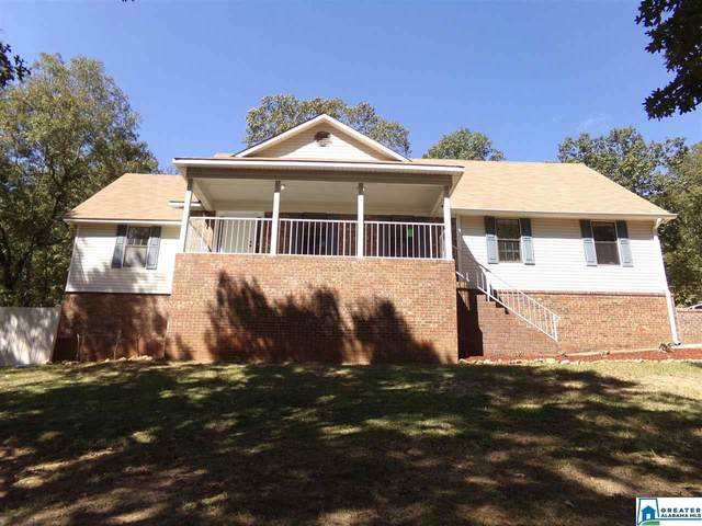 2 Wrenwood Cir, Anniston, AL 36207 (MLS #897686) :: Sargent McDonald Team