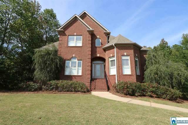 181 Wild Timber Pkwy, Pelham, AL 35124 (MLS #897698) :: Bailey Real Estate Group
