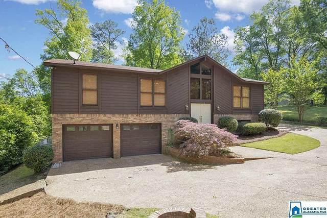 1605 Brookcrest Cir, Homewood, AL 35226 (MLS #897716) :: Bentley Drozdowicz Group
