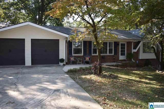 3029 Teresa Dr, Fultondale, AL 35217 (MLS #897731) :: Bailey Real Estate Group