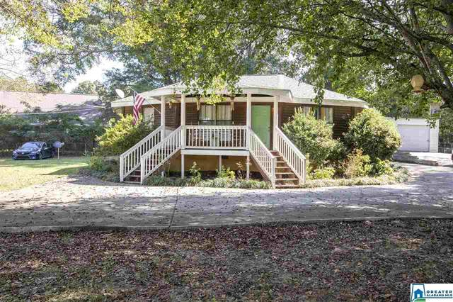 103 St Andrews St, Clanton, AL 35045 (MLS #897777) :: Bailey Real Estate Group