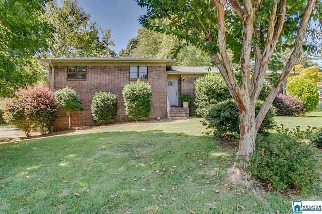 604 Sanders Rd, Hoover, AL 35226 (MLS #897789) :: Bailey Real Estate Group