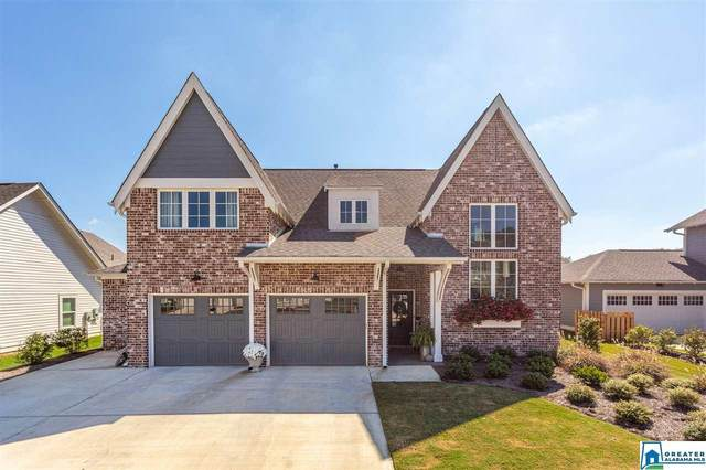 7711 Jayden Dr, Trussville, AL 35173 (MLS #897812) :: Bentley Drozdowicz Group