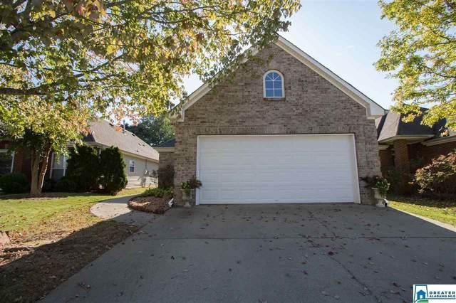 116 Highview Cove, Pelham, AL 35124 (MLS #897834) :: Bailey Real Estate Group