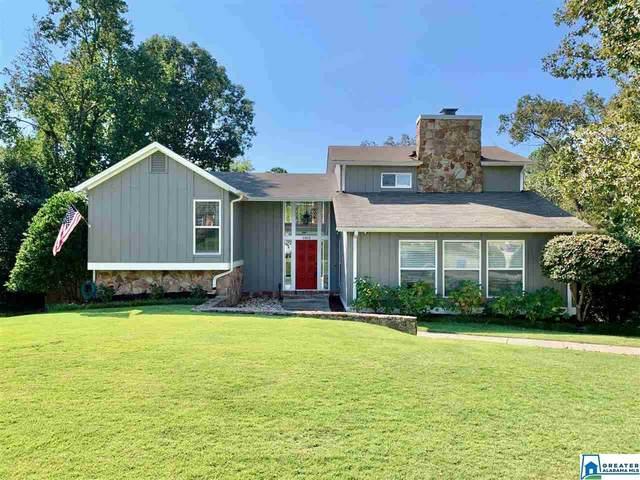 3452 Hurricane Rd, Hoover, AL 35226 (MLS #897858) :: Bailey Real Estate Group