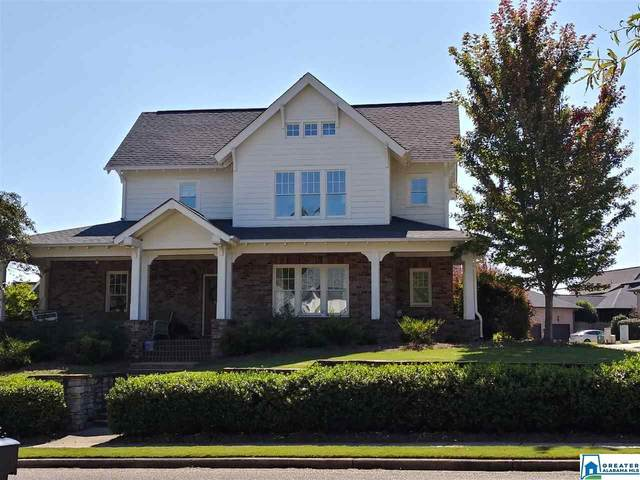 2090 Greenside Way, Hoover, AL 35226 (MLS #897862) :: Bentley Drozdowicz Group