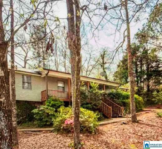 2420 Briarcliff Dr, Moody, AL 35094 (MLS #897878) :: Howard Whatley