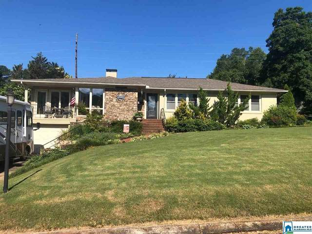 412 Keith Ave, Anniston, AL 36207 (MLS #897957) :: Bentley Drozdowicz Group