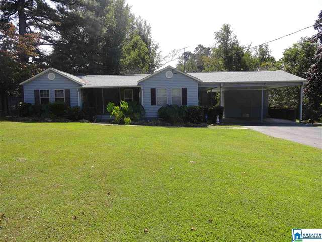 1817 Circlewood Dr, Birmingham, AL 35214 (MLS #897959) :: Bailey Real Estate Group