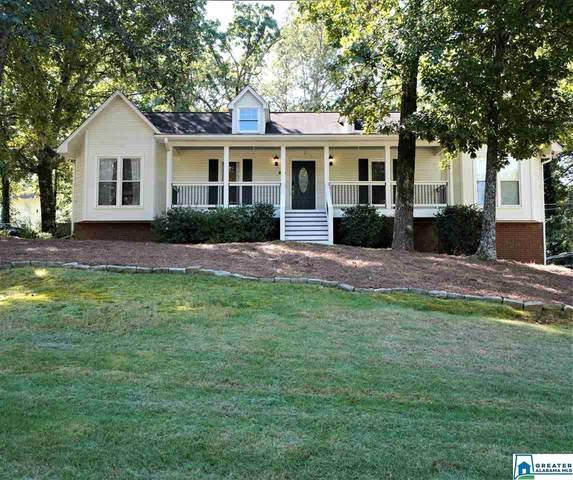 213 Russet Woods Dr, Hoover, AL 35244 (MLS #897961) :: Bailey Real Estate Group