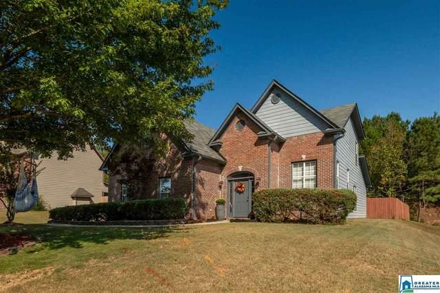 250 Dawns Way, Trussville, AL 35173 (MLS #897982) :: Bailey Real Estate Group