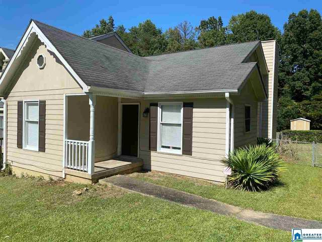 701 Carson Rd, Birmingham, AL 35215 (MLS #898005) :: Gusty Gulas Group