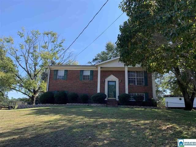 125 Red Oak Cir, Gardendale, AL 35071 (MLS #898012) :: Bailey Real Estate Group