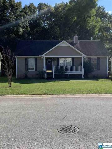 6760 Brittany Pl, Pinson, AL 35126 (MLS #898020) :: Howard Whatley