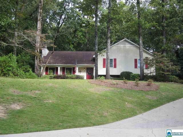 2116 Bailey Brook Dr, Hoover, AL 35244 (MLS #898025) :: Josh Vernon Group