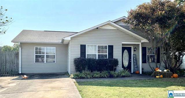 110 Woodbrook Ln, Rainbow City, AL 35906 (MLS #898041) :: Bailey Real Estate Group