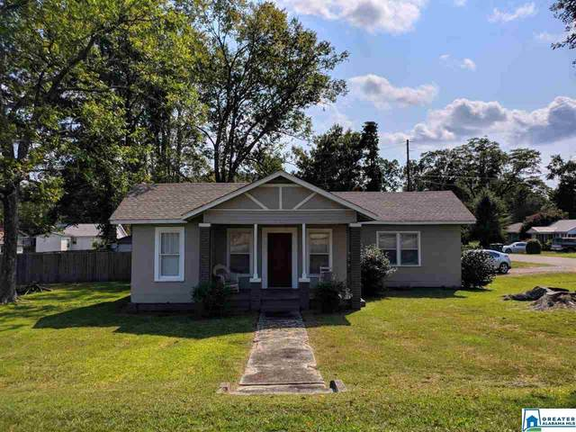 202 20TH ST S, Pell City, AL 35128 (MLS #898050) :: LocAL Realty