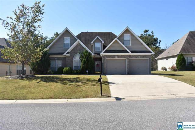 233 Camden Lake Dr, Calera, AL 35040 (MLS #898076) :: Sargent McDonald Team