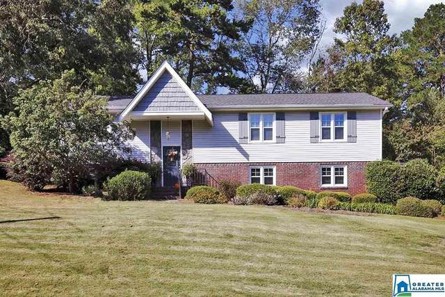 112 Cahaba Forest Dr, Trussville, AL 35173 (MLS #898086) :: Howard Whatley