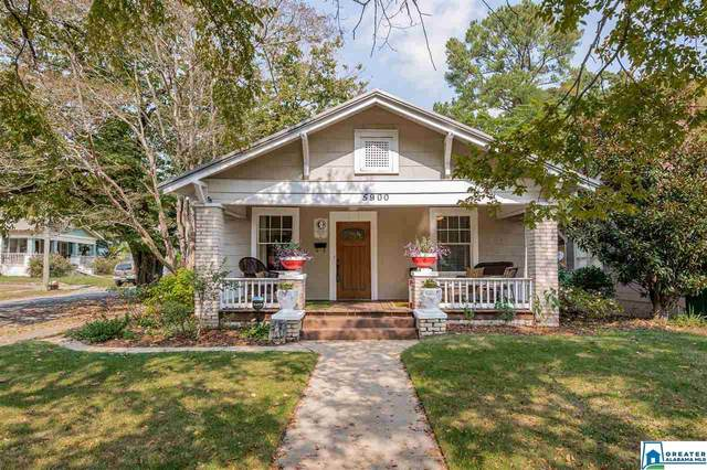 5900 6TH AVE S, Birmingham, AL 35212 (MLS #898170) :: Bailey Real Estate Group