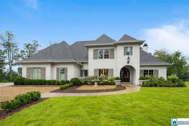 1830 Shades Crest Rd, Vestavia Hills, AL 35216 (MLS #898177) :: Bailey Real Estate Group