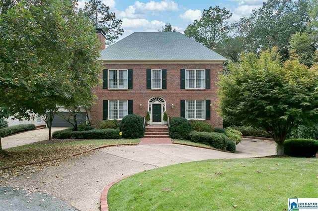 205 Annandale Crescent, Mountain Brook, AL 35223 (MLS #898194) :: Bentley Drozdowicz Group