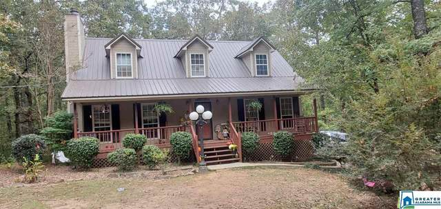 8251 Serene Dr, Mccalla, AL 35111 (MLS #898196) :: Bailey Real Estate Group