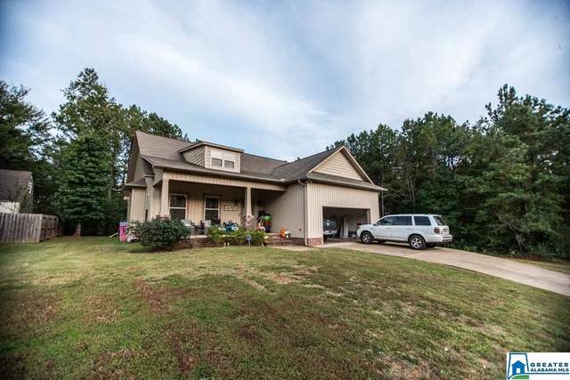 1128 Baylor Ct, Pell City, AL 35125 (MLS #898213) :: Bailey Real Estate Group