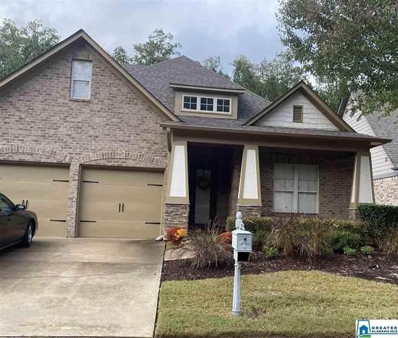 5537 Park Side Cir, Hoover, AL 35244 (MLS #898248) :: Bailey Real Estate Group