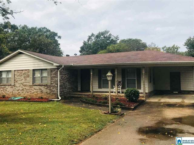 35 Merrimont Rd, Hueytown, AL 35023 (MLS #898260) :: Gusty Gulas Group