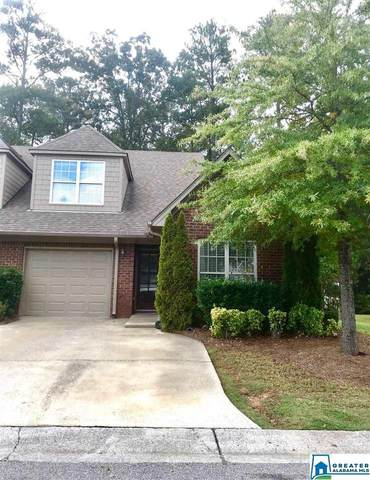 133 Chesser Reserve Dr, Chelsea, AL 35043 (MLS #898288) :: Bailey Real Estate Group