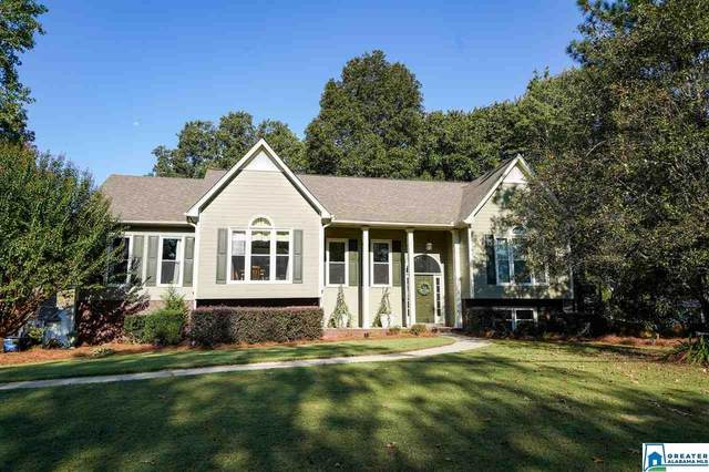 422 Russet Hill Rd, Hoover, AL 35244 (MLS #898292) :: LIST Birmingham