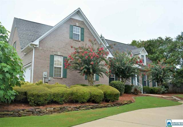 488 Edgeview Ln, Trussville, AL 35173 (MLS #898317) :: Sargent McDonald Team