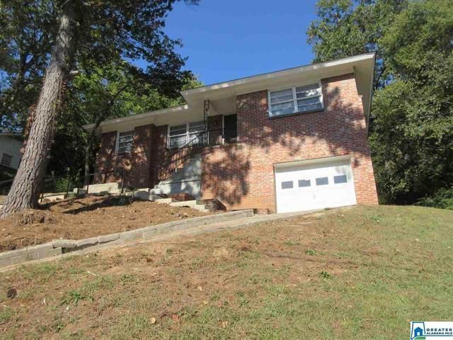 325 Northwood Dr, Birmingham, AL 35215 (MLS #898407) :: Bailey Real Estate Group