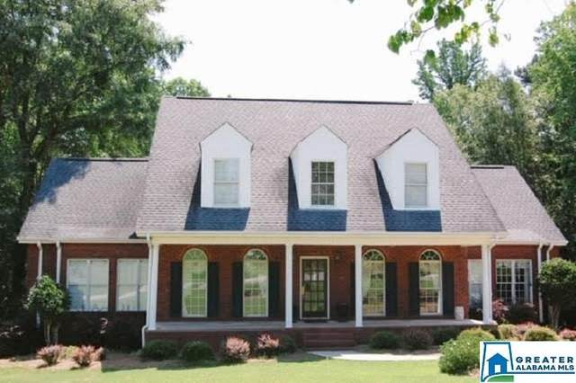 16 Dogwood Dr, Clanton, AL 35045 (MLS #898427) :: Howard Whatley