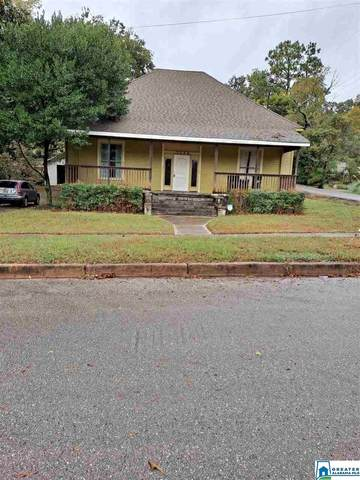 2228 2ND AVE N, Irondale, AL 35210 (MLS #898436) :: Howard Whatley
