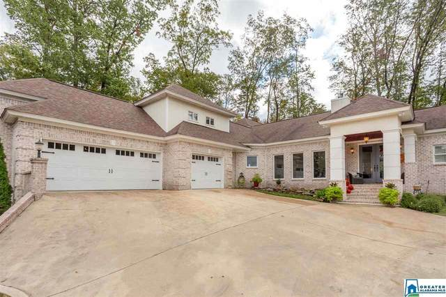 1711 7TH AVE NE, Jacksonville, AL 36265 (MLS #898438) :: Josh Vernon Group