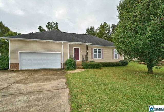 457 Tarrant Rd, Gardendale, AL 35071 (MLS #898451) :: Bentley Drozdowicz Group