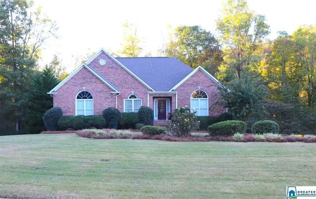 7153 Lazy Brooke Dr, Pinson, AL 35126 (MLS #898484) :: Bailey Real Estate Group