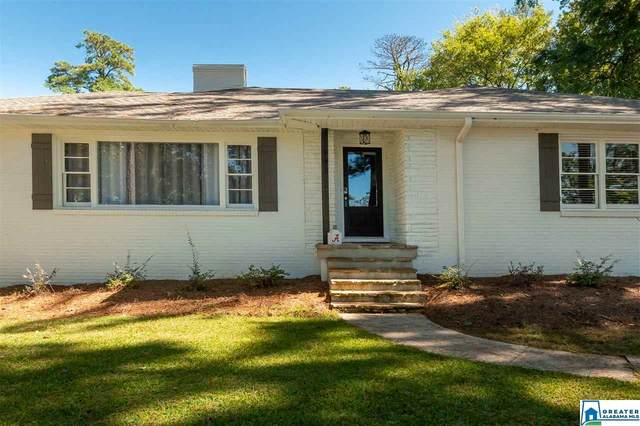 567 Shades Crest Rd, Hoover, AL 35226 (MLS #898485) :: Bailey Real Estate Group