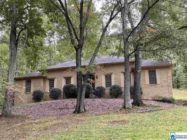 3213 Stoningham Dr, Birmingham, AL 35223 (MLS #898508) :: Howard Whatley