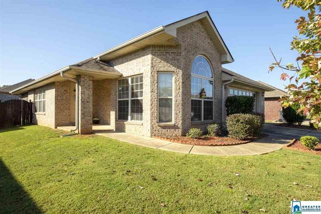 220 Crisfield Cir, Alabaster, AL 35007 (MLS #898514) :: Howard Whatley