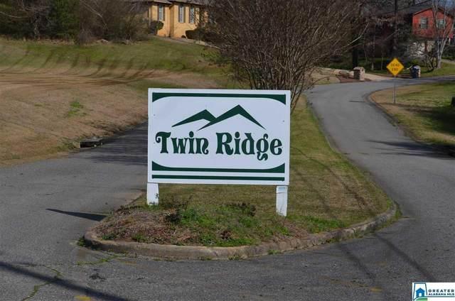 825 Twin Ridge Dr Lot 41, Gardendale, AL 35071 (MLS #898530) :: Josh Vernon Group