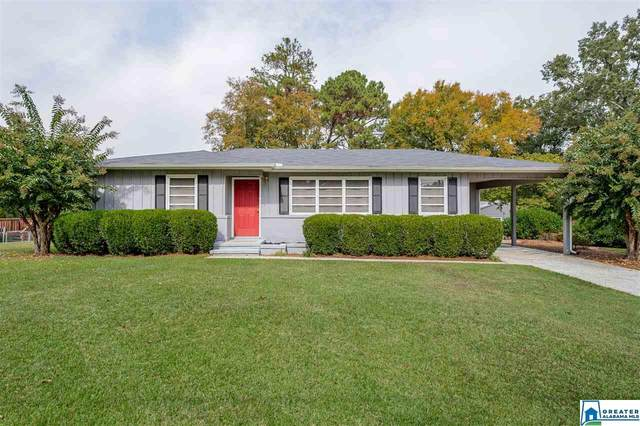 204 W Oak Dr W, Trussville, AL 35173 (MLS #898536) :: Bentley Drozdowicz Group